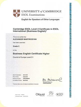 Сертификация знаний английского языка д сертификация продукции присадка для дизельного топлива
